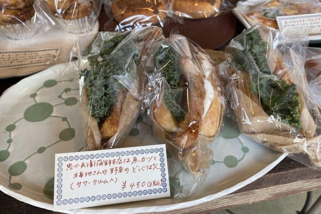 忠小兵衛蒲鉾本店さま魚カツと梅地さんの野菜のどっぐぱん(サワークリーム入)