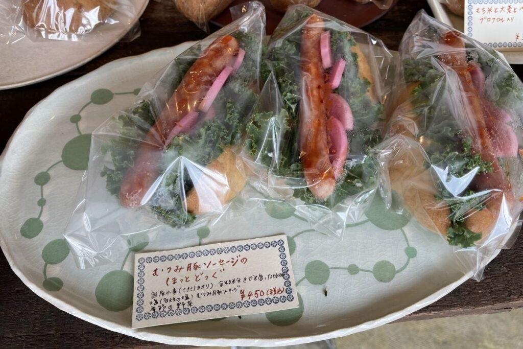 yuquri むつみ豚ソーセージのほっとどっぐ