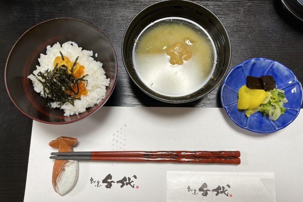 ご飯・里芋の味噌汁