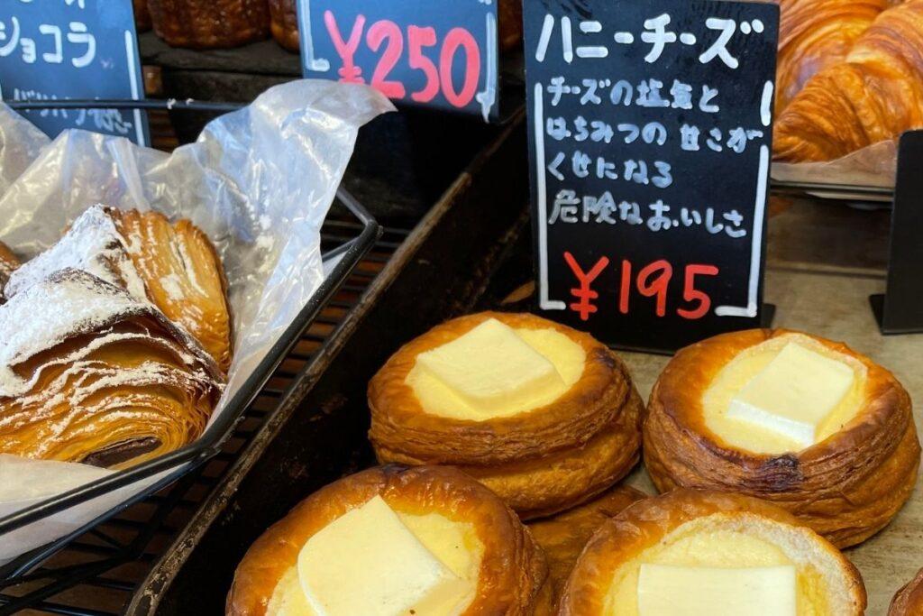 ハニーチーズ1