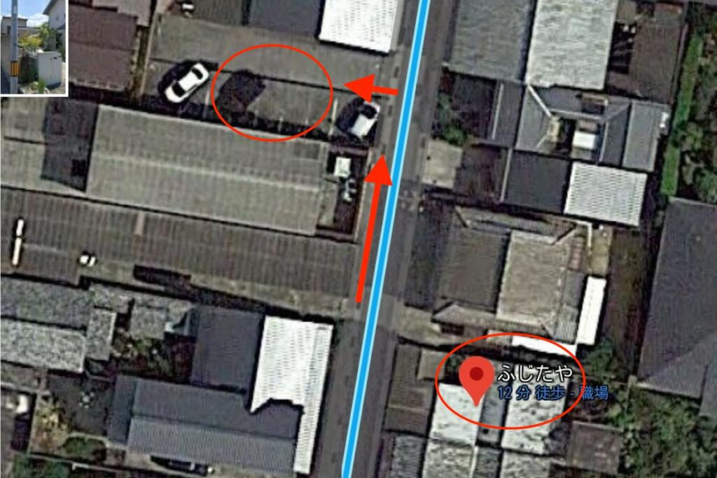 ふじたや 駐車場 航空写真