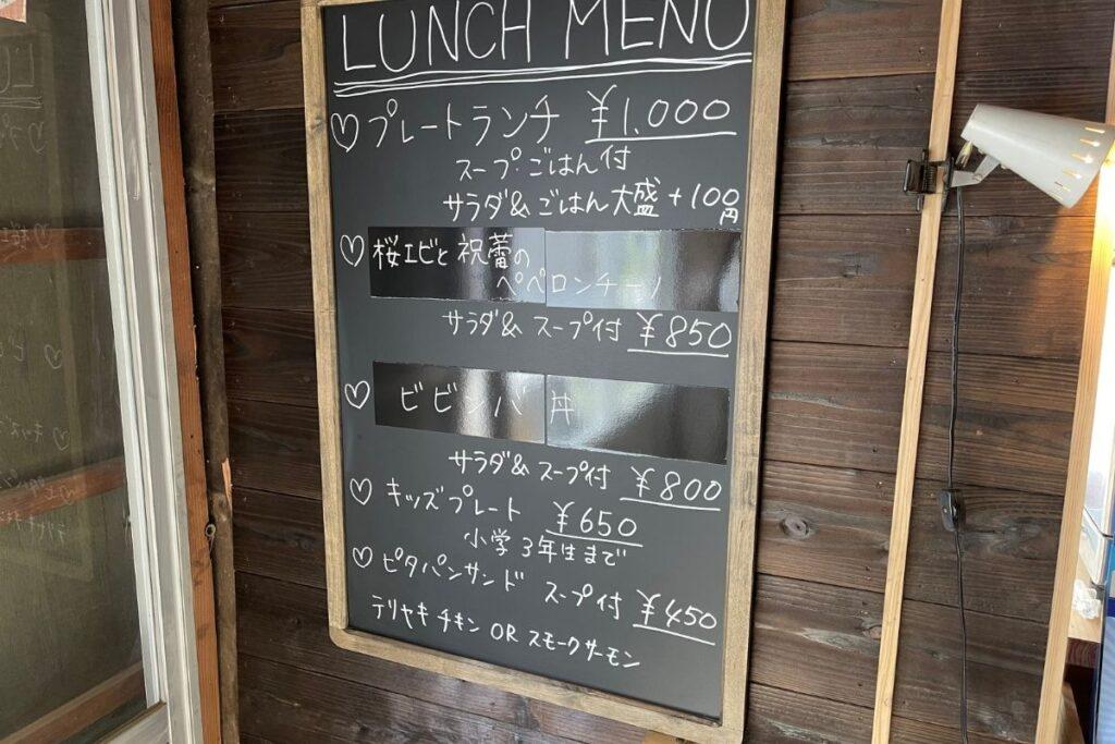 3RD PLACE CAFE N 食事メニュー