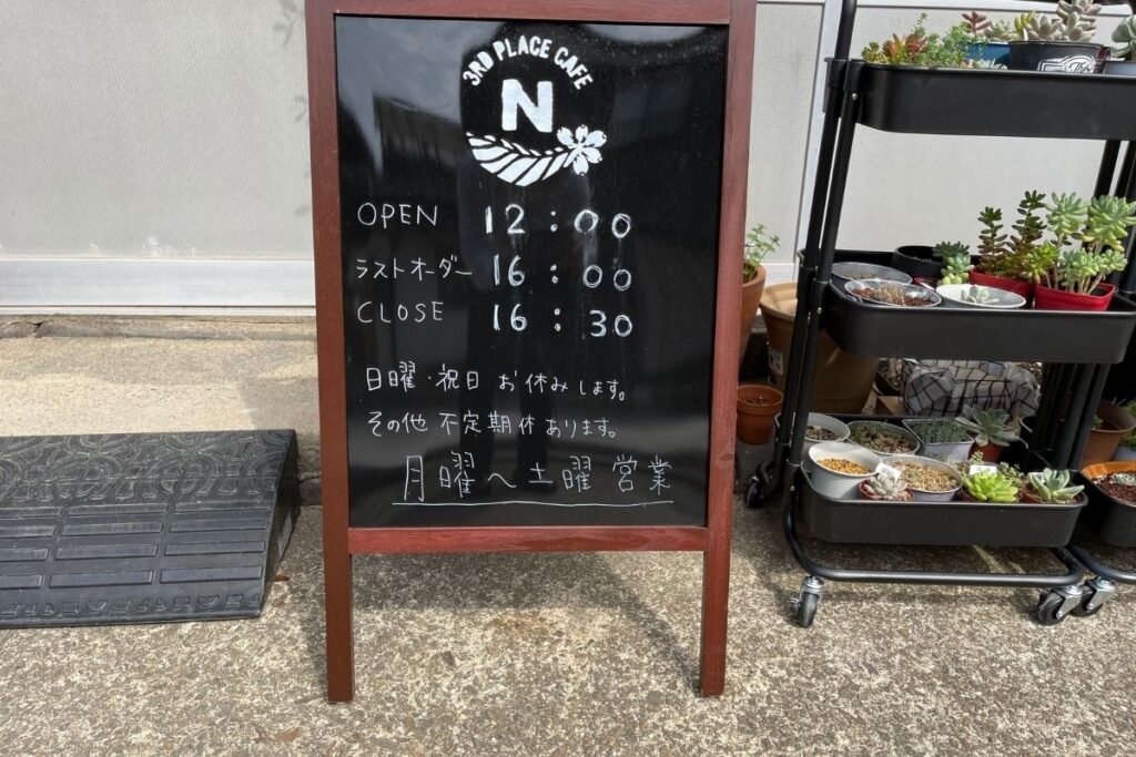 3RD PLACE CAFE N 看板