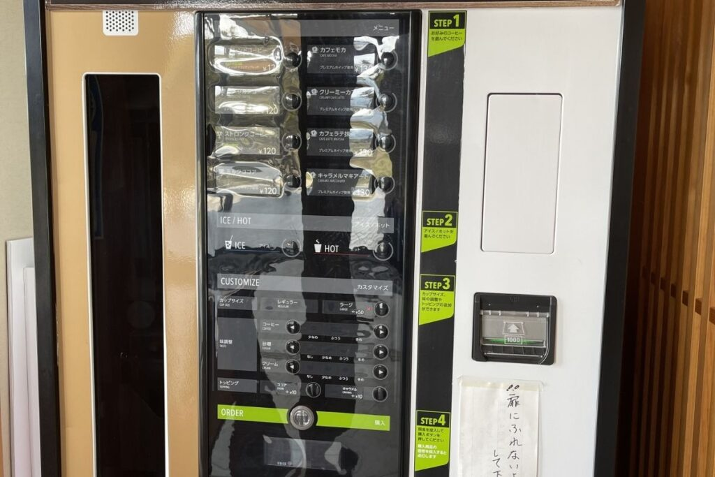カフェぶらり 自販機