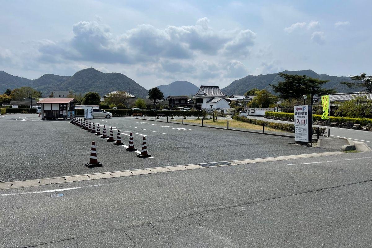 萩博物館 駐車場
