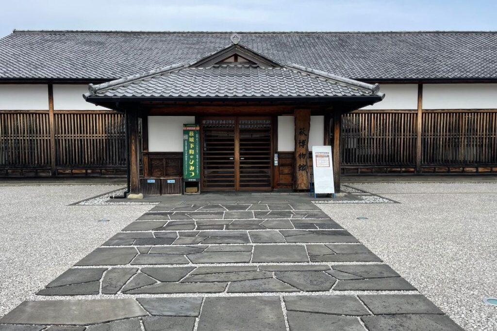 萩博物館 外観2