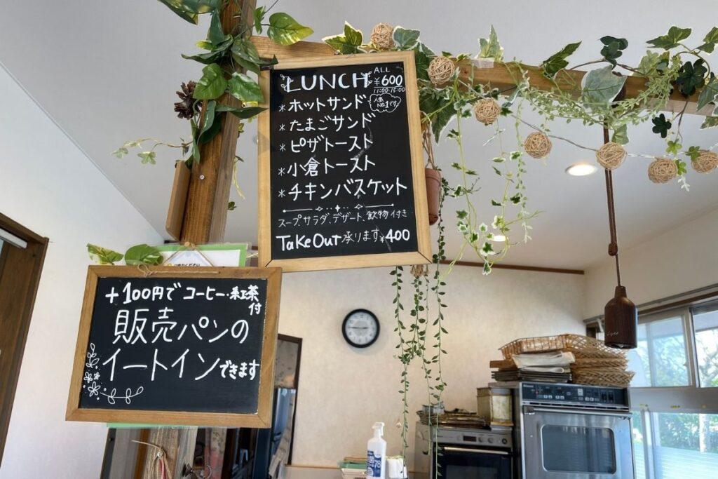 MOCO CAFE メニュー2