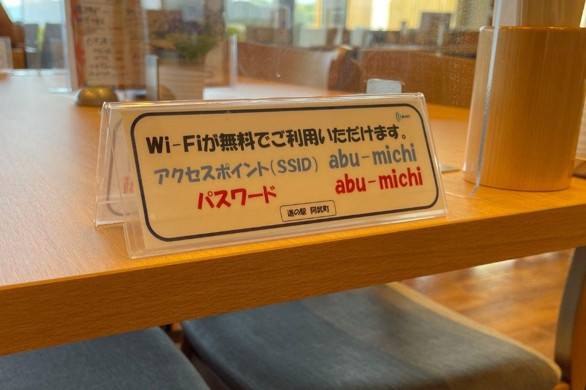 はじまりのレストラン「かしま」 Wi-Fi