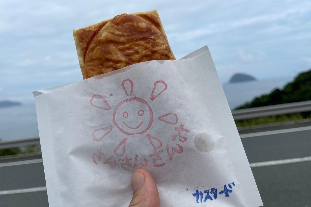 クロワッサンたい焼(カスタード)(250円)