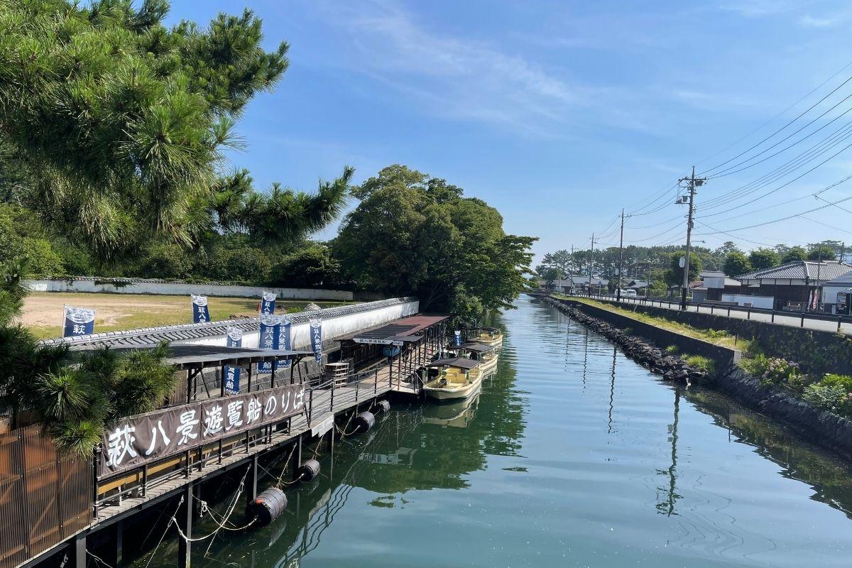 萩八景遊覧船 乗り場