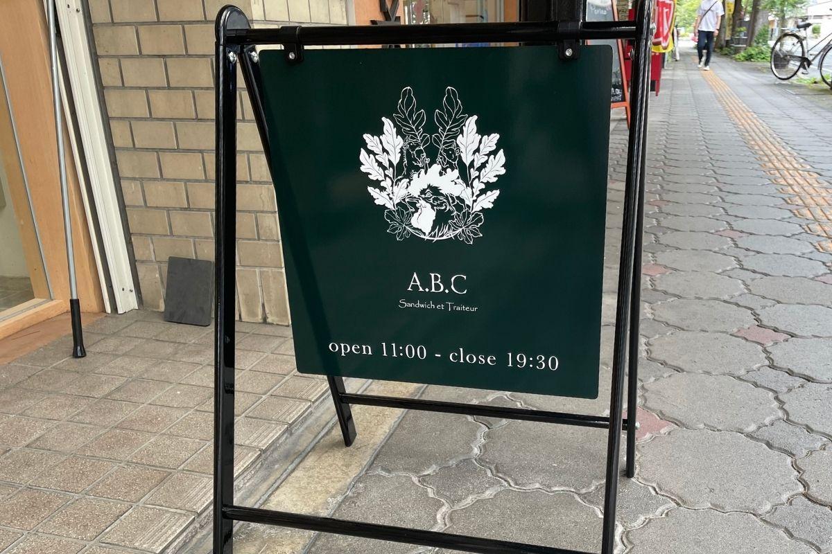 ABC 看板1
