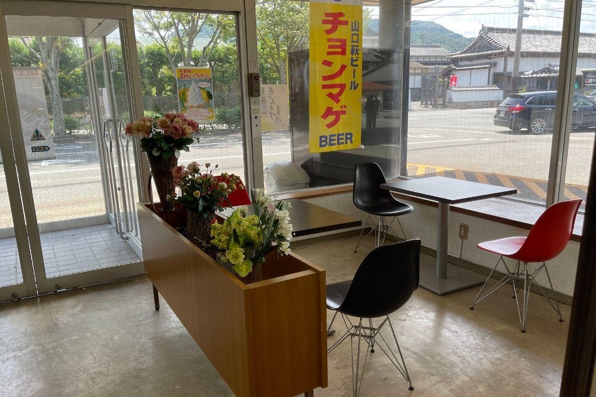 花の江 店内3