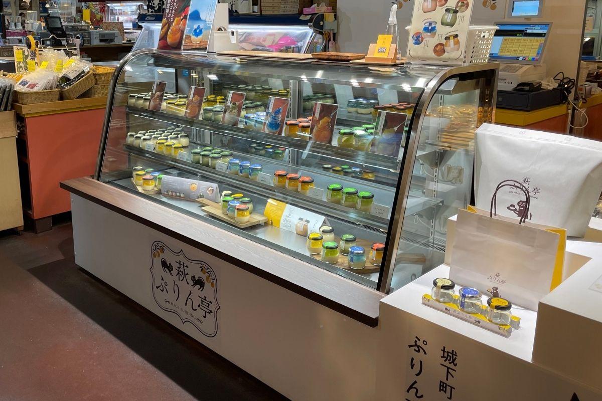 萩ぷりん亭 しーまーと店1