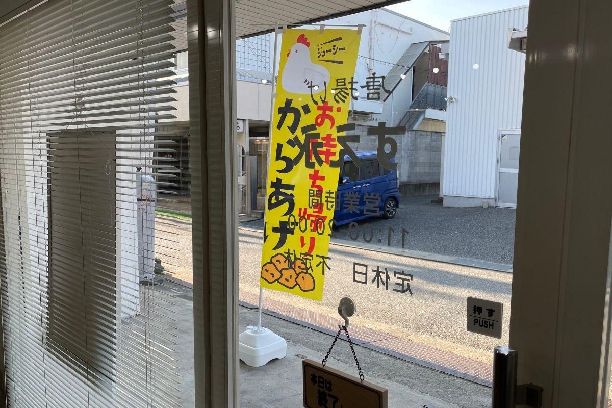 すえ永 店内3