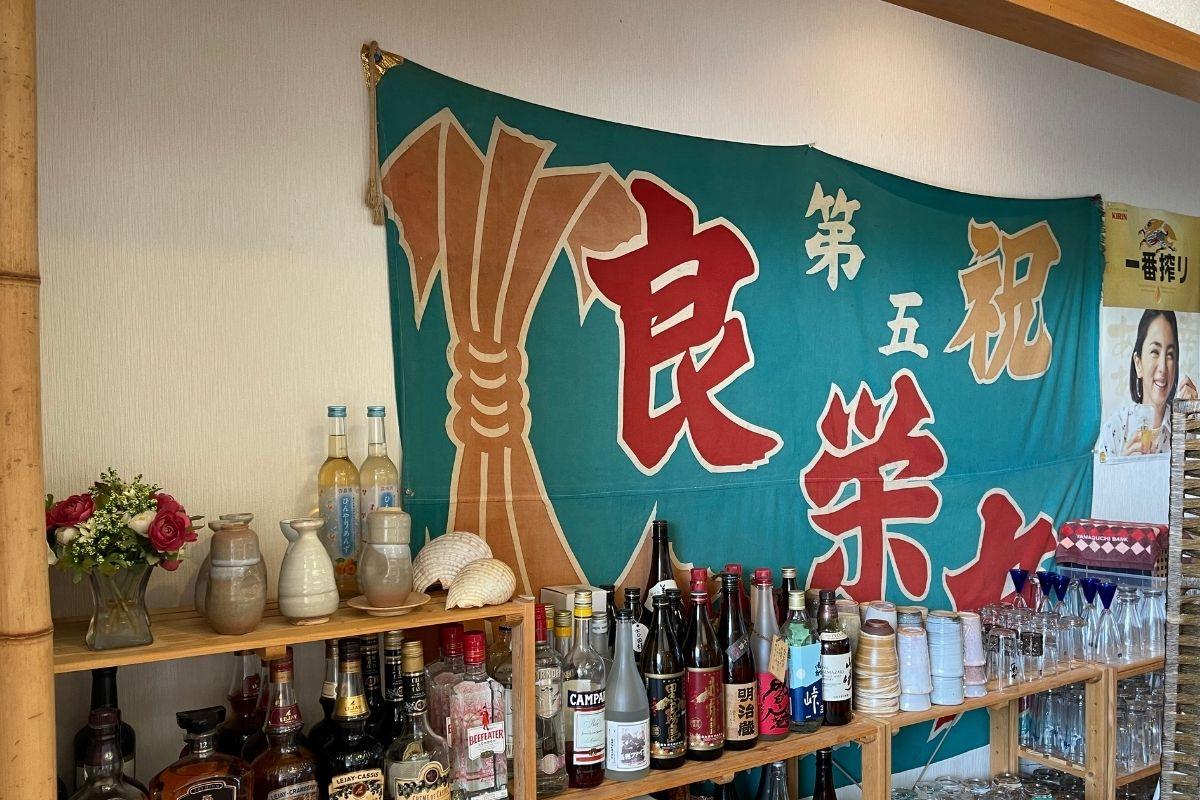 萩池々茶屋 店内3