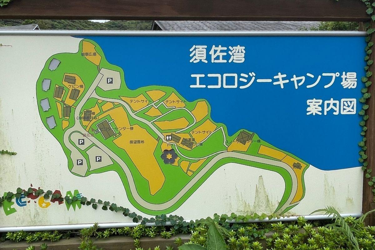 須佐湾エコロジーキャンプ場 案内図1