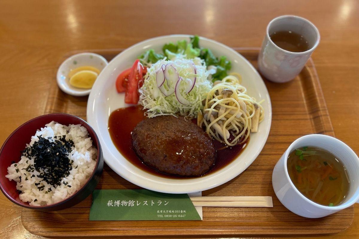 萩博物館レストラン 和牛ハンバーグと萩野菜のランチ(900円)